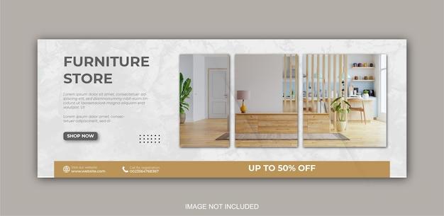 Modèle de couverture facebook de vente de meubles
