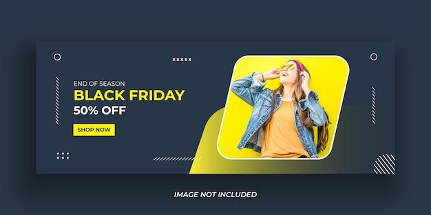 Modèle de couverture facebook de vente de vendredi noir sur les réseaux sociaux