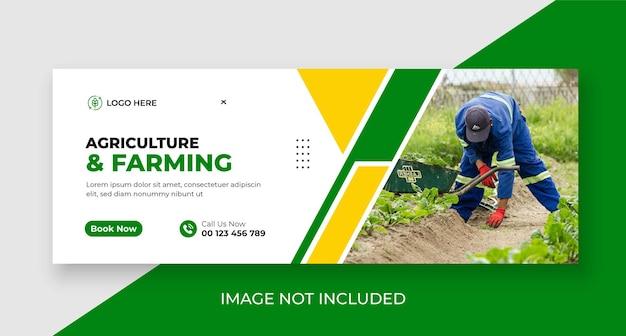 Modèle de couverture de médias sociaux et de bannière web du service d'agriculture agricole