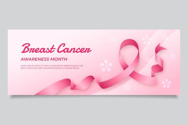 Modèle de couverture de médias sociaux pour le mois de sensibilisation au cancer du sein dégradé