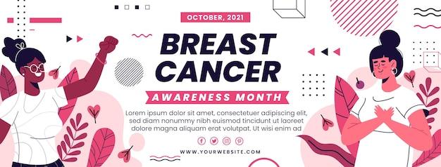 Modèle de couverture de médias sociaux pour le mois de sensibilisation au cancer du sein plat dessiné à la main