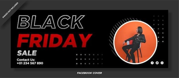Modèle de couverture de médias sociaux de vente vendredi noir
