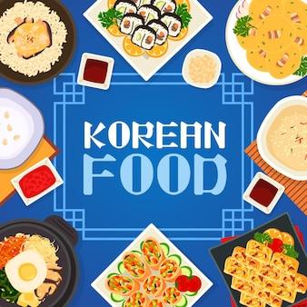 Modèle de couverture de menu de cuisine coréenne