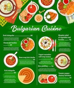 Modèle de couverture de menu de restaurant bulgare