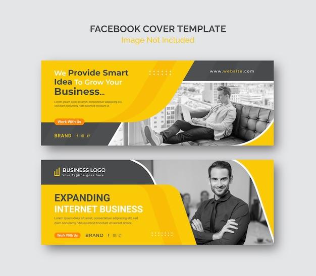 Modèle de crique facebook promotionnel d'entreprise