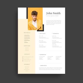 Modèle de cv minimaliste avec photo