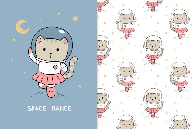 Modèle de danse de l'espace