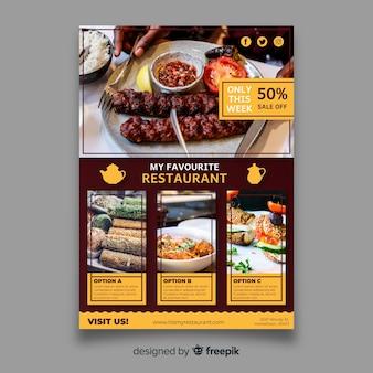 Modèle de flyer de restaurant moderne
