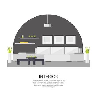 Modèle de design d'intérieur