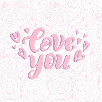Modèle dessiné à la main avec de jolies roses roses.