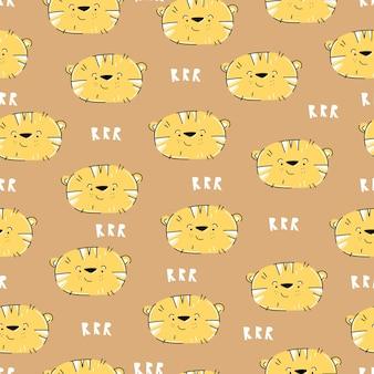 Modèle dessiné à la main de tigre dans un style de dessin animé mignon pour la conception d'enfants