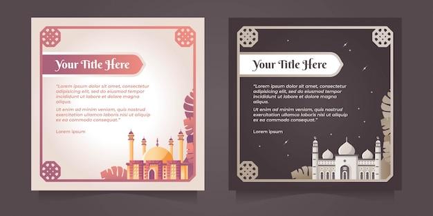 Modèle de devis islamique avec grande mosquée