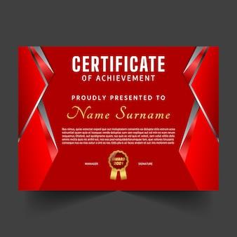 Modèle de diplôme et de certificat créatif