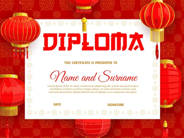 Modèle de diplôme avec des lanternes du nouvel an chinois