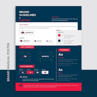 Modèle de directive de marque de logotype