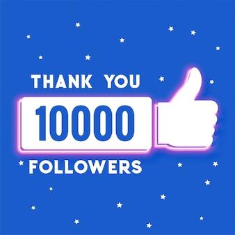 Modèle de dix mille abonnés et abonnés aux médias sociaux