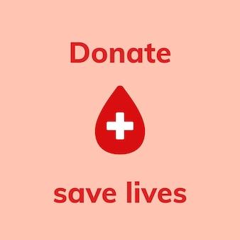Modèle de don pour sauver des vies vecteur publicité sur les médias sociaux pour la santé