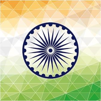 Modèle de drapeau indien patriotique avec chakra ashoka
