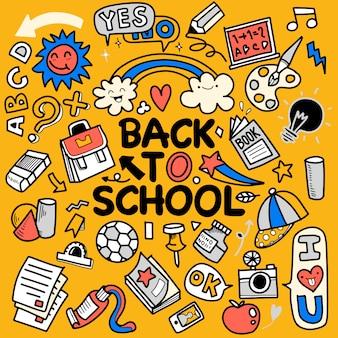 Modèle drôle avec des fournitures scolaires et des éléments créatifs. retour au fond de l'école.
