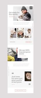 Modèle D'e-mail De Commerce électronique Vecteur gratuit