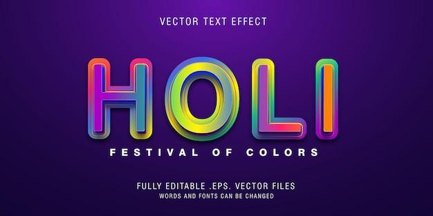 Modèle d'effet de style de texte holi