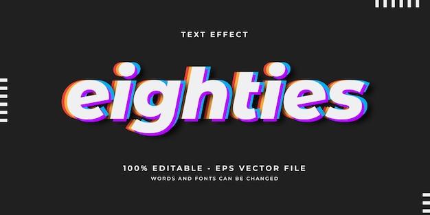 Modèle d'effet de texte des années 80