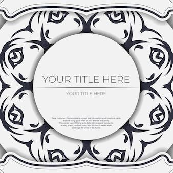 Modèle élégant pour les cartes postales de conception d'impression en couleur blanche avec ornement vintage. préparation de vecteur de carte d'invitation avec des motifs de rosée.