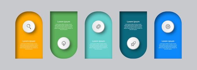 Modèle d'élément infographique de conception