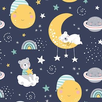 Modèle enfantin sans couture avec ours endormis, nuages, arcs-en-ciel, lune, planète et étoiles.