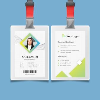 Modèle d'entreprise de carte d'identité professionnelle générale