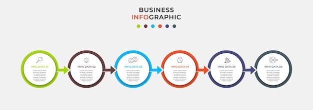 Modèle d'entreprise de conception d'infographie vectorielle avec des icônes et 6 options ou étapes. peut être utilisé pour le diagramme de processus, les présentations, la mise en page du flux de travail, la bannière, l'organigramme, le graphique d'informations