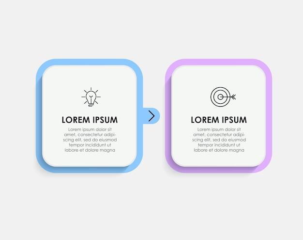 Modèle d'entreprise d'illustration de conception d'infographie vectorielle avec des icônes et 2 options ou étapes. peut être utilisé pour le diagramme de processus, les présentations, la mise en page du flux de travail, la bannière, l'organigramme, le graphique d'informations