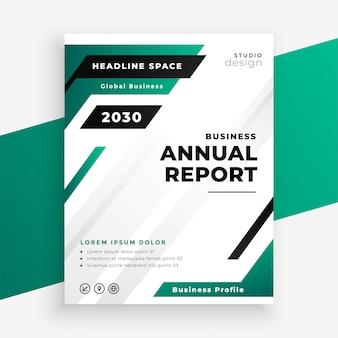 Modèle d'entreprise de rapport annuel de couleur turquoise élégante