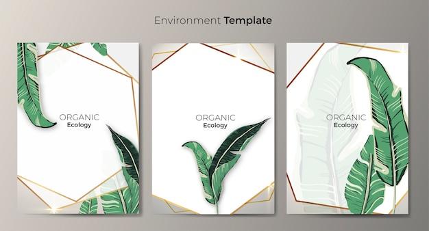 Modèle d'environnement