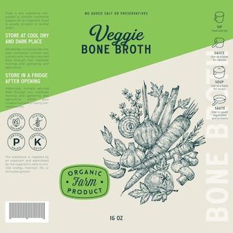 Modèle d'étiquette de bouillon d'os de légumes abstrait vectoriel mise en page de conception d'emballage alimentaire herbes dessinées à la main et v...