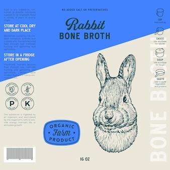 Modèle d'étiquette de bouillon d'os de viande vecteur abstrait emballage alimentaire conception de fond mise en page typogr...