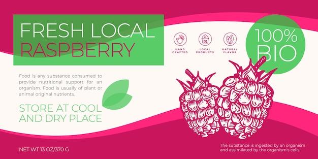 Modèle d'étiquette de fruits et de baies locaux frais emballage vectoriel abstrait mise en page de conception horizontale mod...