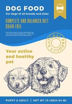 Modèle d'étiquette de nourriture pour chien abstrait vectoriel emballage conception mise en page bannière de typographie moderne avec main d...