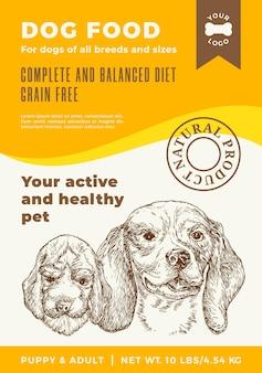 Modèle d'étiquette de nourriture pour chien abstrait vectoriel emballage conception mise en page bannière de typographie moderne