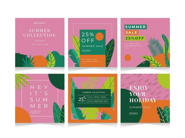 Modèle d'événement de vente d'été sur les médias sociaux