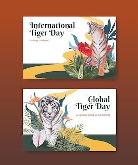 Modèle facebook avec concept de la journée internationale du tigre, style aquarelle