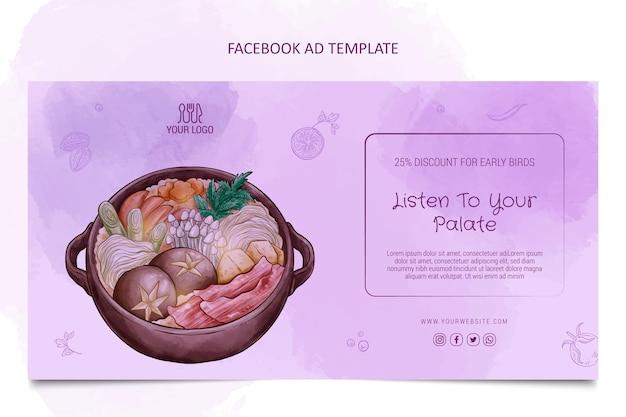 Modèle facebook de nourriture aquarelle
