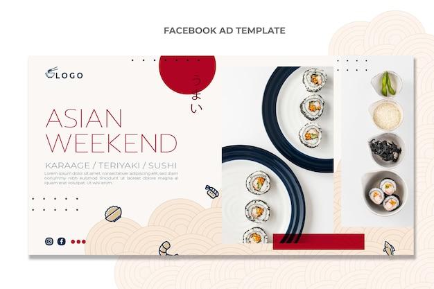 Modèle facebook de nourriture de style plat