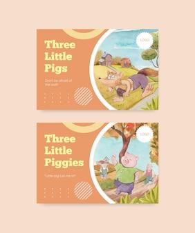 Modèle facebook avec trois petits cochons mignons, style aquarelle