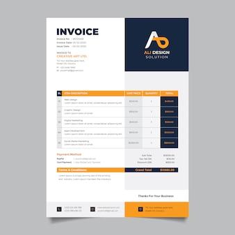 Modèle de facture d'entreprise élégant