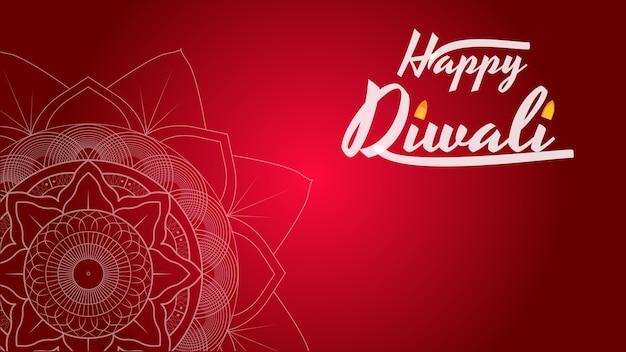 Modèle de festival de diwali avec mandala