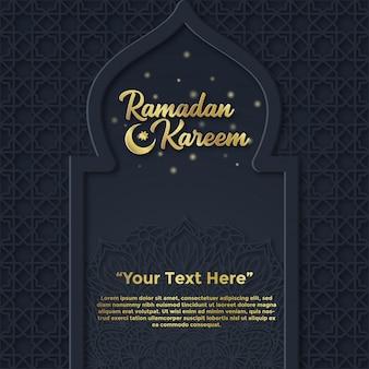 Modèle de festival islamique ramadan kareem