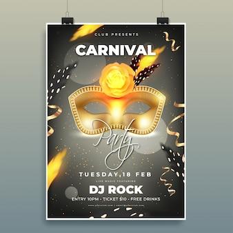 Modèle de fête carnaval ou conception de flyer de danse avec illustration