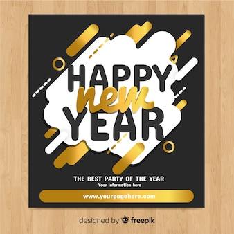 Modèle de fête or nouvel an