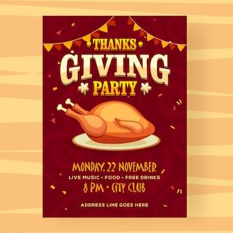 Modèle de fête de thanksgiving ou conception de flyer.